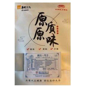 Hubei-1